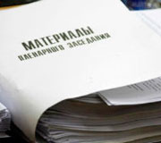 Обговорення проекту Закону України «Про вищу освіту»