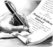 Проект колективного договору між адміністрацією та профспілковим комітетом ЖДТУ на 2011-2016 роки