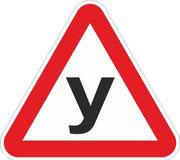 Продовжується набір на курси водіїв категорії «В»