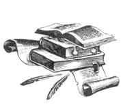 I Міжнародний мовно-літературний конкурс учнівської та студентської молоді імені Тараса Шевченка