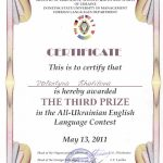 This is to certify that Valentyna Khalilova is hereby awarded the third prize in the All-Ukrainian English Language Contest
