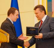 Щорічні премії Президента України для молодих учених