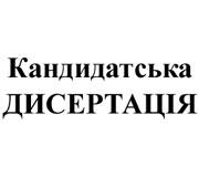 Міжкафедральний науковий семінар ФІКТ