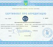 Житомирський державний технологічний університет акредитовано за IV рівнем