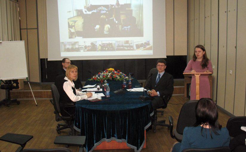 Про проведення Х-ї Всеукраїнської наукової конференції в стінах ЖДТУ