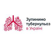 Боротьба з туберкульозом в Україні: реальність чи міф?