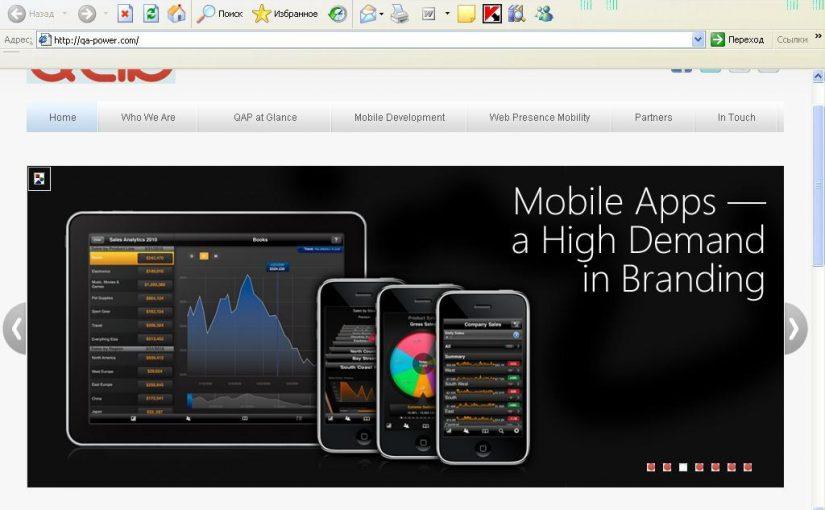 Майстер-клас за тематикою «Інженерія програмних продуктів для iPhone, iPad, Windows Phone7, Blackberry, Android»