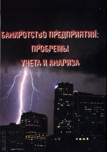 Нові видання редакційно-видавничого відділу