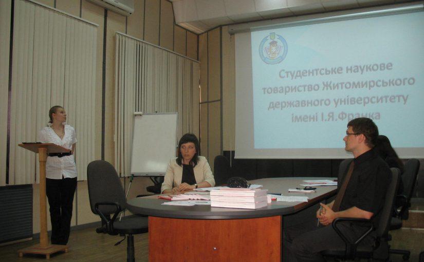 Круглий стіл з питань координації та розвитку молодіжної науки