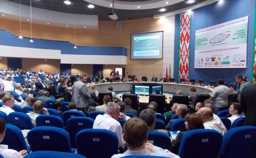 Ректор ЖДТУ взяв участь в X Гомельському економічному форумі