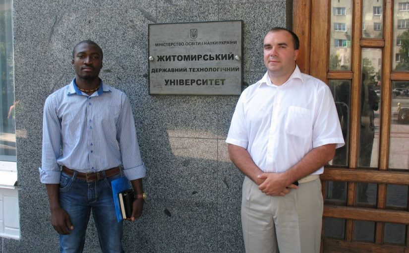 Налагодження співпраці з Університетом Яунде 1