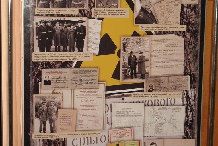 Чорнобиль – це не вчора і не завтра, це – на багато років