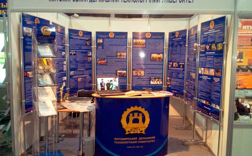 П'ята Міжнародна виставка «Сучасні заклади освіти – 2014»
