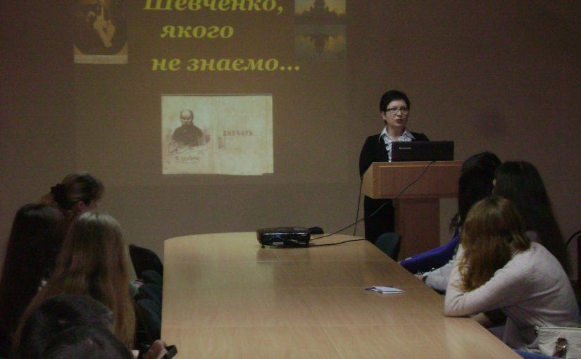 Проведено мультимедійний усний журнал до 200-річчя Т.Г. Шевченка