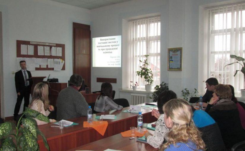 Засідання обласної методичної секції викладачів інформатики та інформаційних технологій