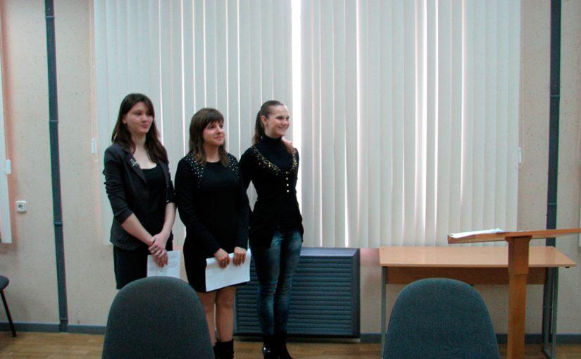 Фінал міжнародного конкурсу презентацій «Розвиток національних систем бухгалтерського обліку»