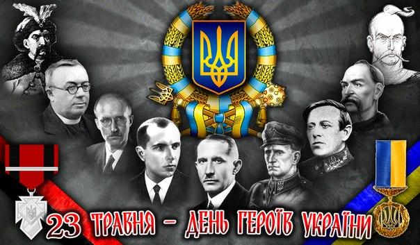 Відзначення Дня героїв в ЖДТУ