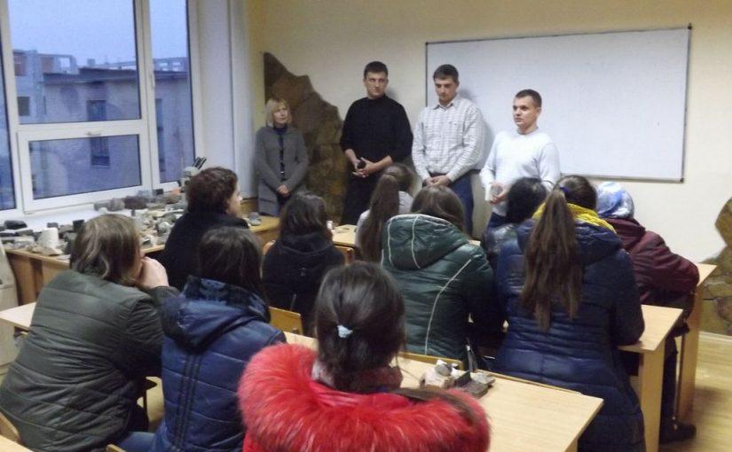 Майбутні науковці познайомилися із спеціальностями Житомирського технологічного університету