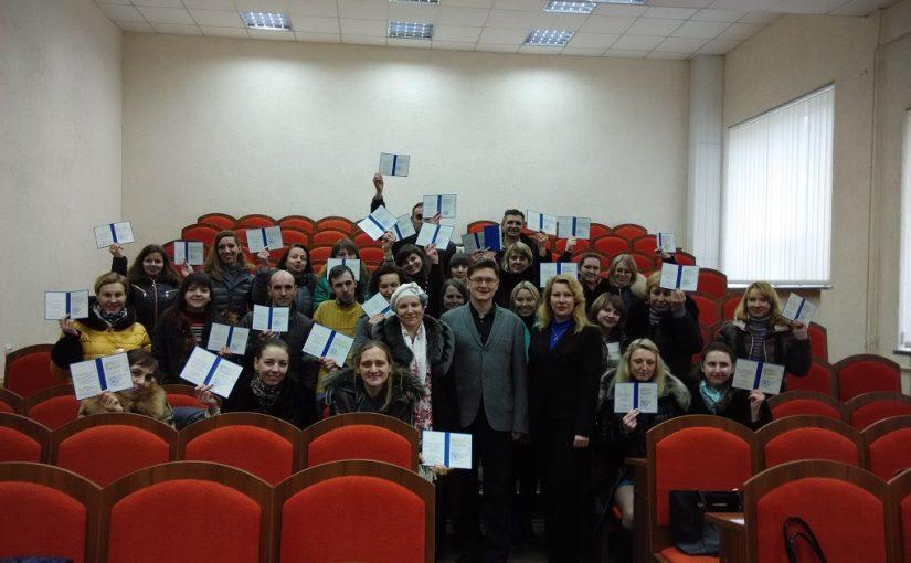 В ЖДТУ пройшли курси підвищення кваліфікації за спеціальністю «Облік і аудит»
