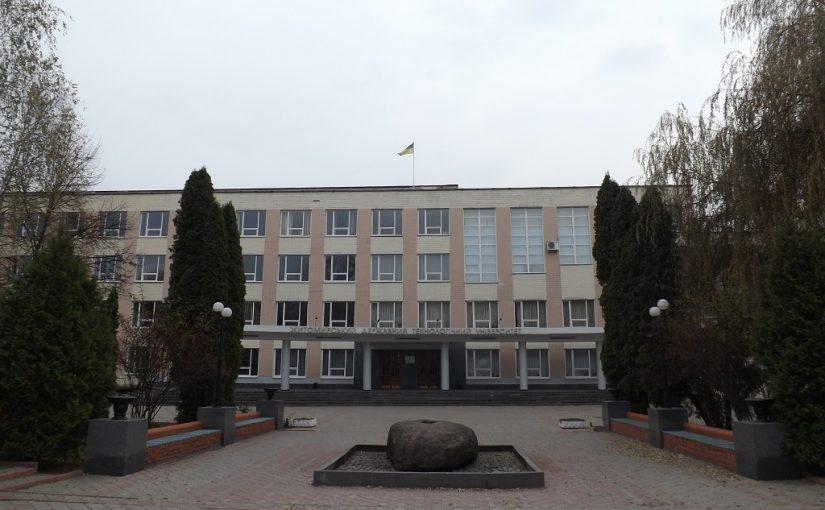 В Житомирському технологічному університеті готуватимуть фахівців із міжнародної економіки