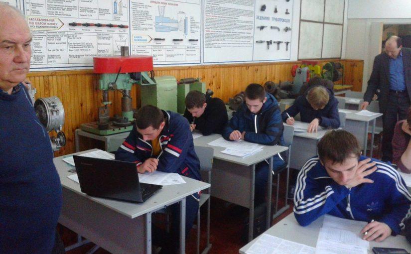 Олімпіада зі спеціальних технічних дисциплін на базі Новоград-Волинського промислово-економічного технікуму