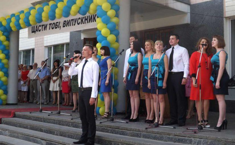 Житомирський державний технологічний університет відсвяткував ювілейний випуск