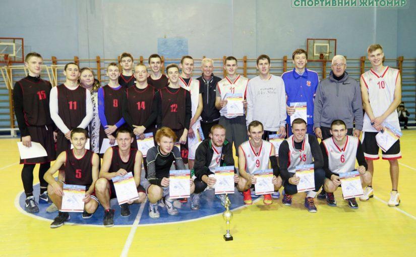 Команда ЖДТУ представлятиме місто у Студентській баскетбольній лізі