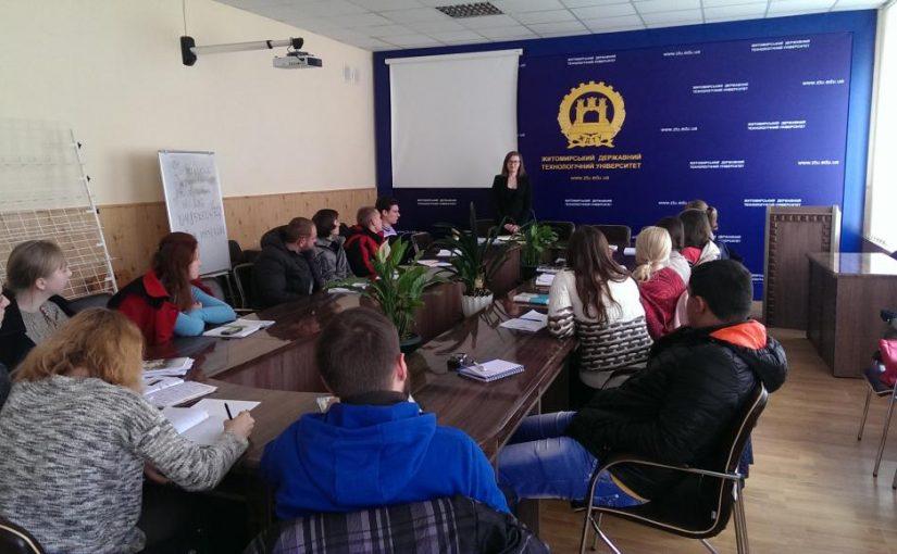 Зустріч студентів факультету обліку і фінансів з регіональним фінансовим бізнес-партнером в країнах північної та центральної Європи компанії Maersk