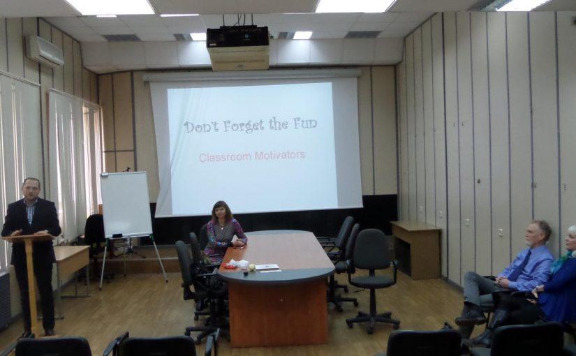 """Методичний семінар """"Motivators in  the Classroom"""""""
