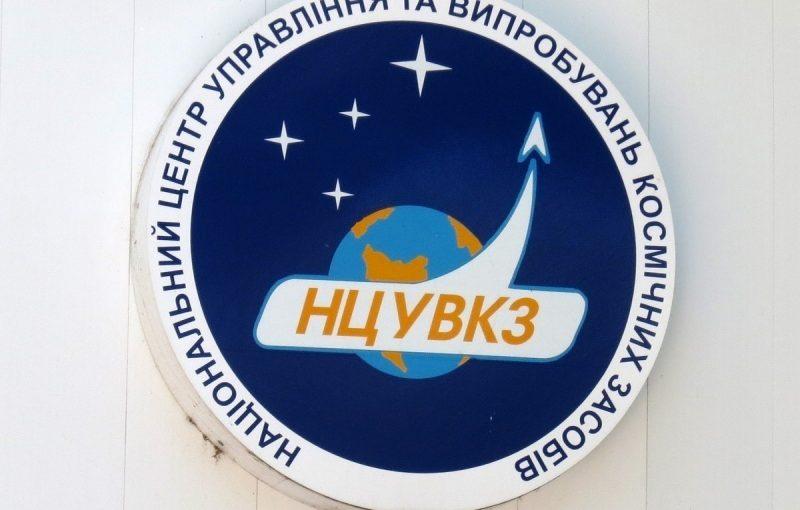 Налагодження співробітництва між факультетом інформаційно-комп'ютерних технологій та Державним космічним агентством України
