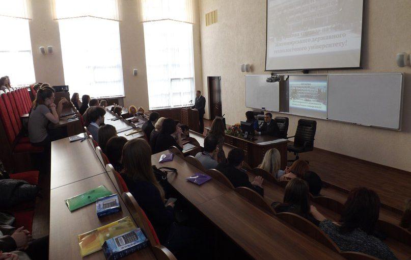 На олімпіаду зі «Страхової справи» до ЖДТУ приїхали студенти з усієї України