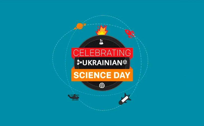 Всеукраїнська науково-практична Інтернет конференція, присвячена Дню науки