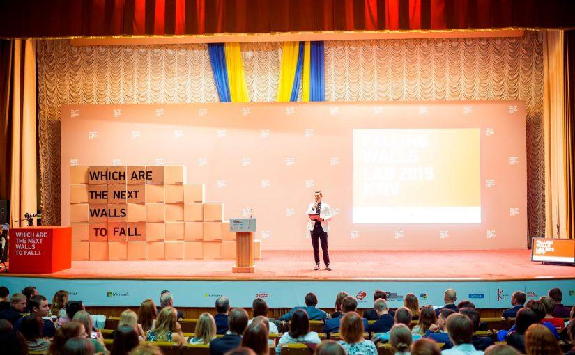 Наукова конференція Falling Walls 2016
