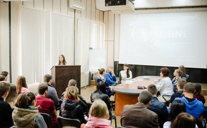 На семінарі в ЖДТУ студенти обговорювали актуальні питання економіки країни