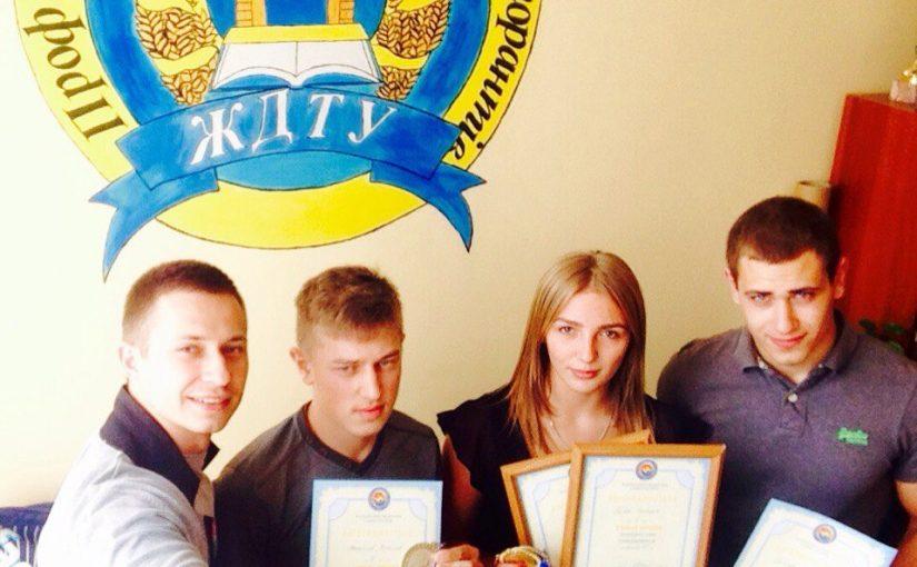 Профспілка відзначила студентів ЖДТУ за спортивні досягнення