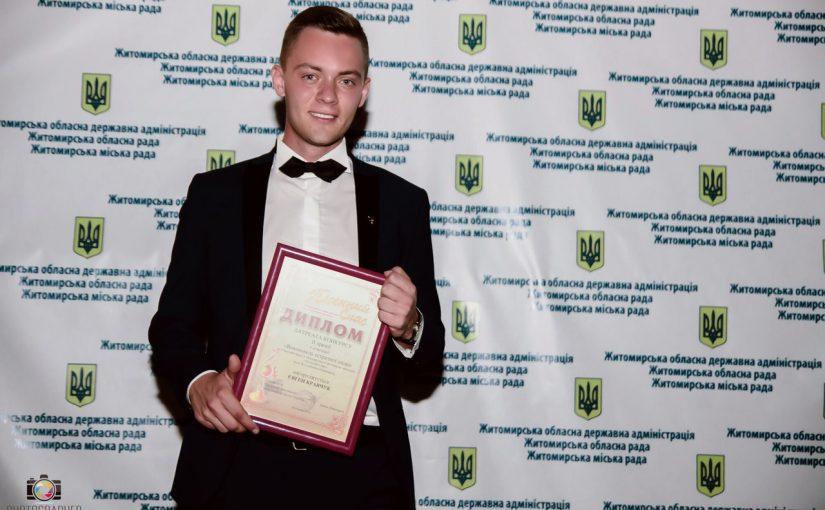 На Міжнародному фестивалі відзначили співочий талант студента ЖДТУ