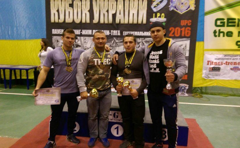 Студенти ЖДТУ стали переможцями Кубку Полісся з пауерліфтингу