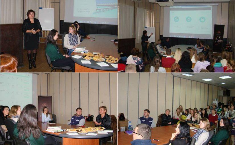 Під час семінару в ЖДТУ презентували нові можливості електронного бізнесу