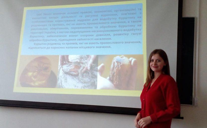 У ЖДТУ обговорювали вплив розробки родовищ бурштину на параметри природного середовища