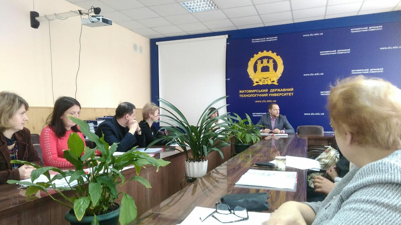 Всеукраїнський конкурс дипломних робіт студентів ВНЗ зі спеціальності «Облік і оподаткування».
