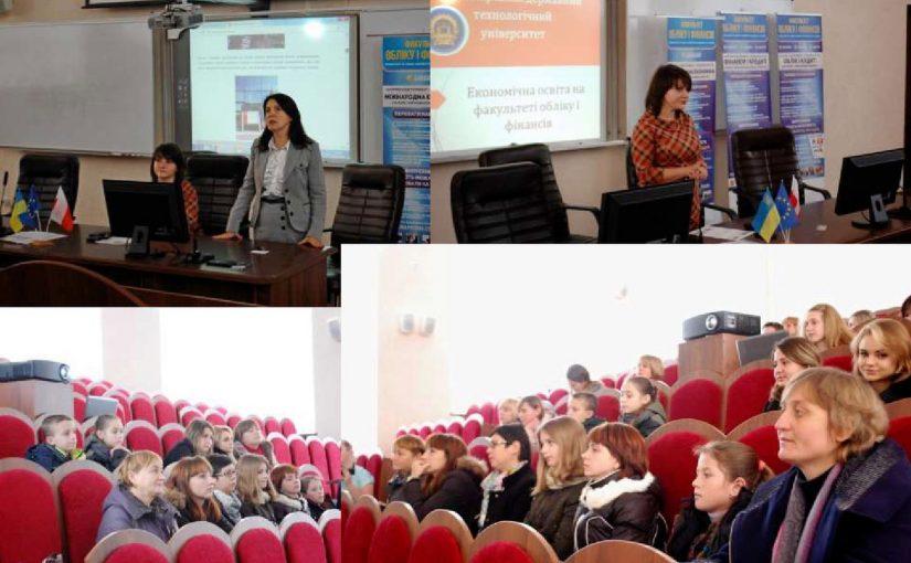 Викладачі ЖДТУ розповіли учням про особливості економічної освіти і навчання за кордоном