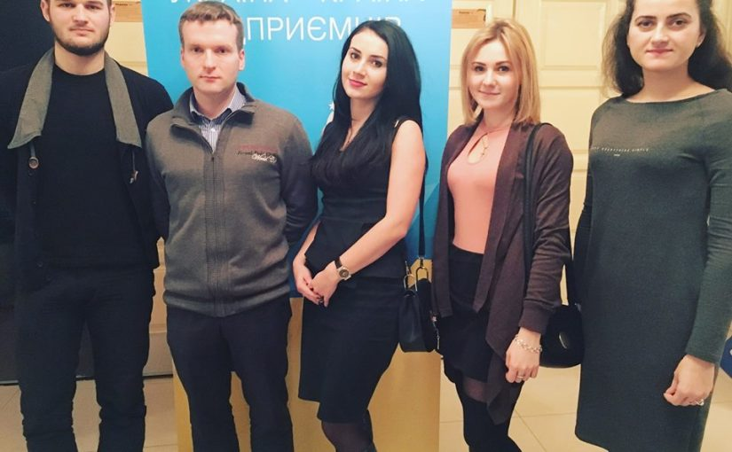 Студенти ЖДТУ відвідали бізнес-форум «Україна – країна підприємців»