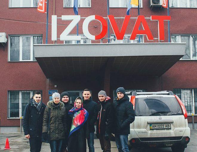 Екскурсія студентів та викладачів ФІКТ на підприємство IZOVAT