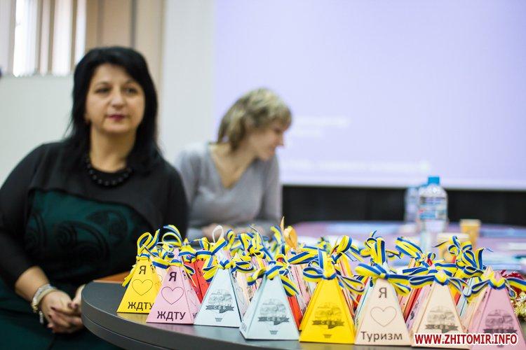 У ЖДТУ відкрили студентське екскурсійне бюро