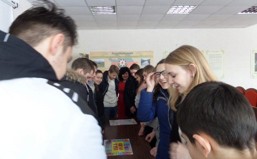 Зимова школа англійської мови