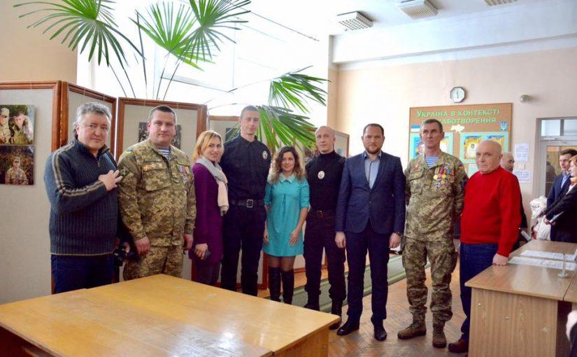 У ЖДТУ відкрили виставку «Погляд АТО» і презентували книгу «Східний фронт»