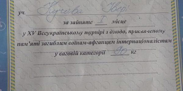 ZxCLkomv3iw