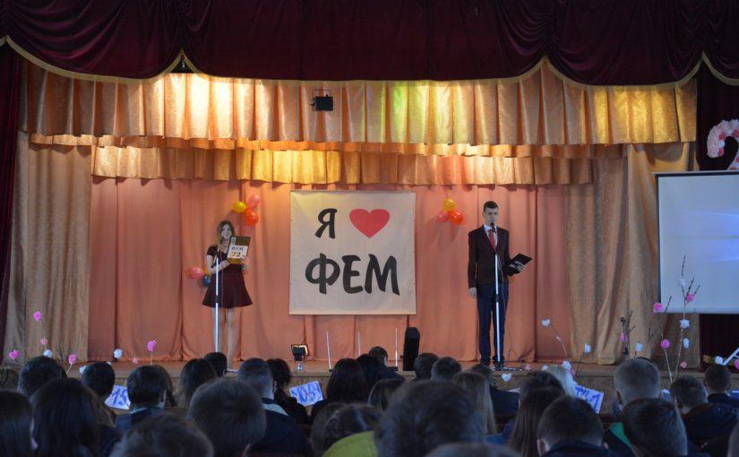 Фокуси, конкурси,  квести і танці: у ЖДТУ відзначали 22-річчя факультету економіки та менеджменту