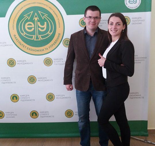 Студенти ЖДТУ здобули чергову перемогу на Всеукраїнському конкурсі студентських наукових робіт