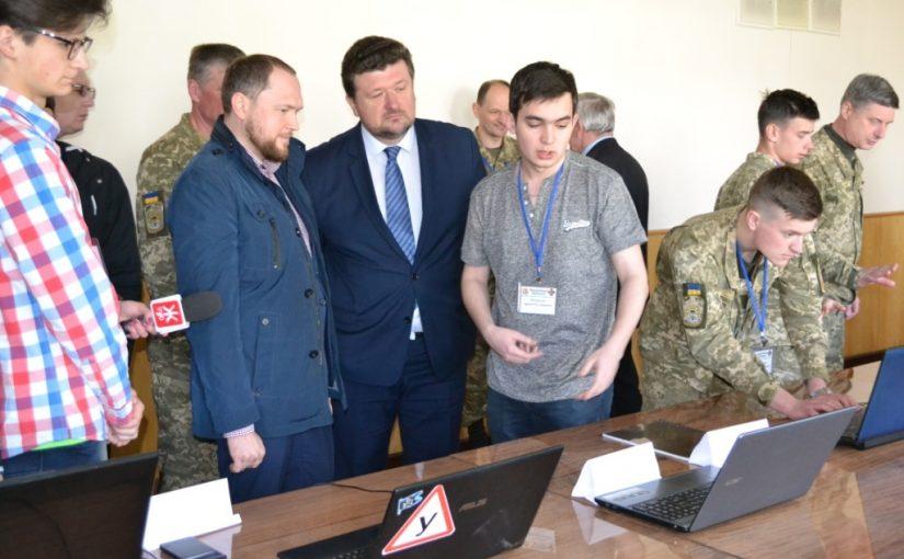 ЖДТУ представив свої розробки на V з'їзді творчої молоді Житомирщини